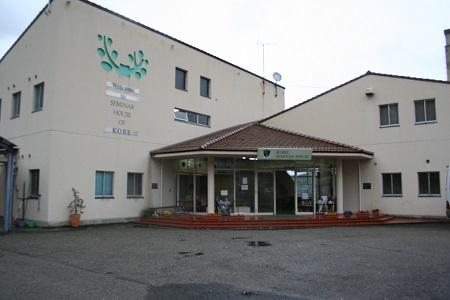 神戸セミナーハウス13