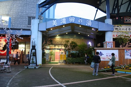 帰り道16