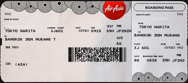 エアアジアのチケット