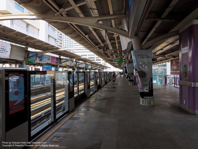 サラデーン駅