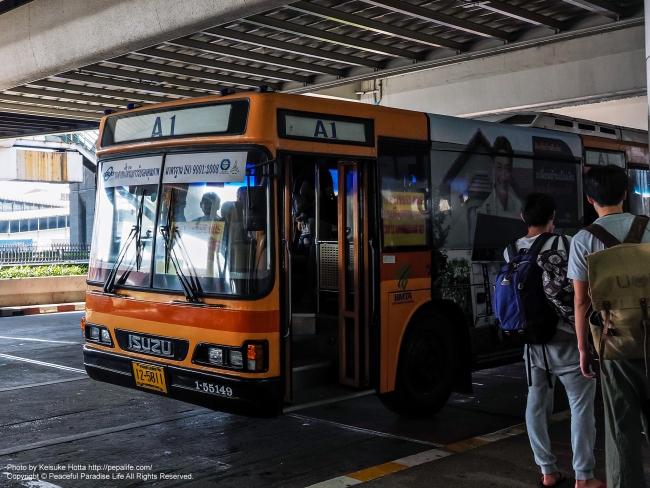 ドンムアン空港から乗ったエアポートバス[A1]