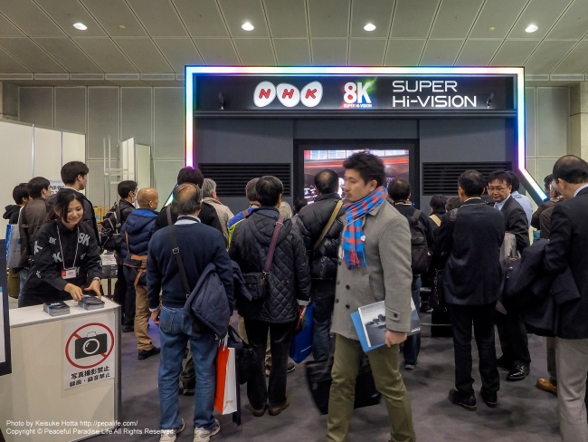 CP+2015 NHK 8K SUPER Hi-VISION