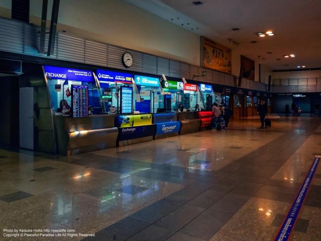 ドンムアン空港のエクスチェンジ
