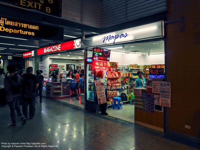 ドンムアン空港のMapasという売店