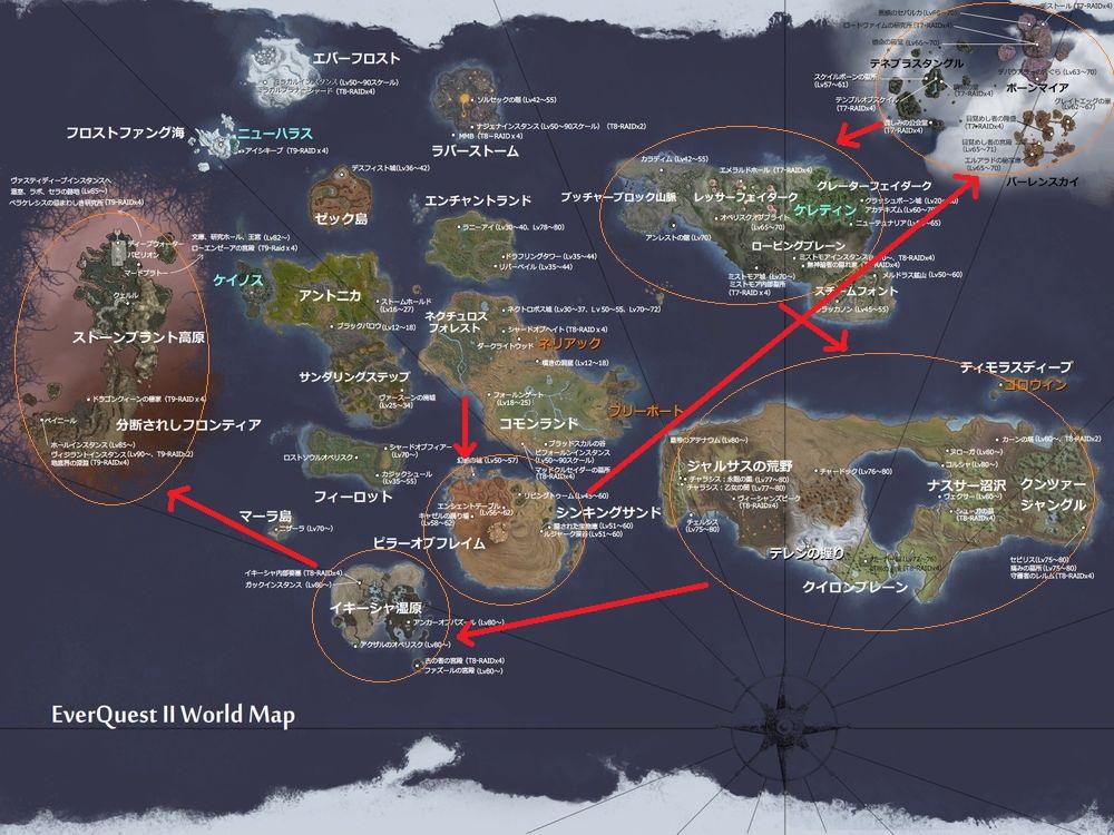 EQ2ワールドマップ