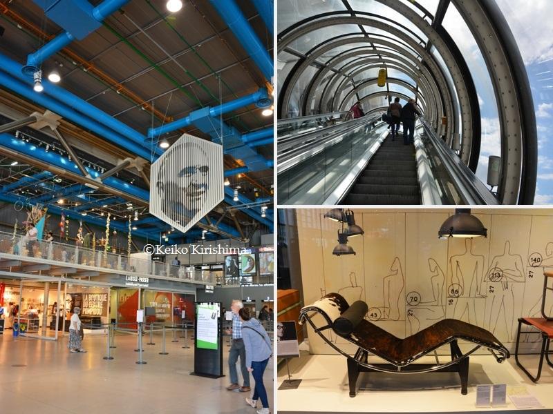 Centre Pompidou01505