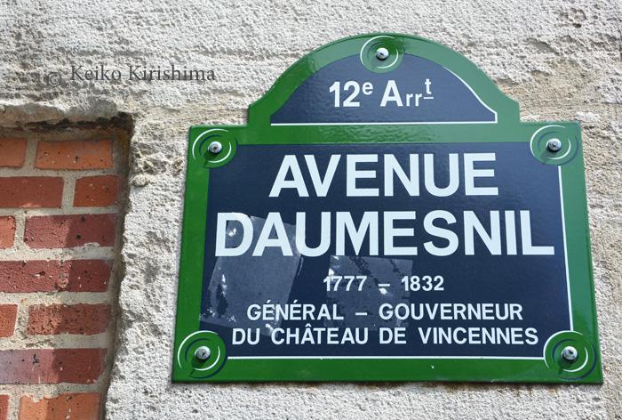 Avenue-Daumesnil.jpg