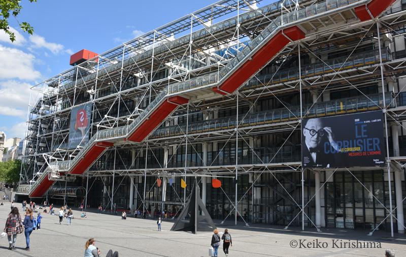LC-Pompidou000.jpg