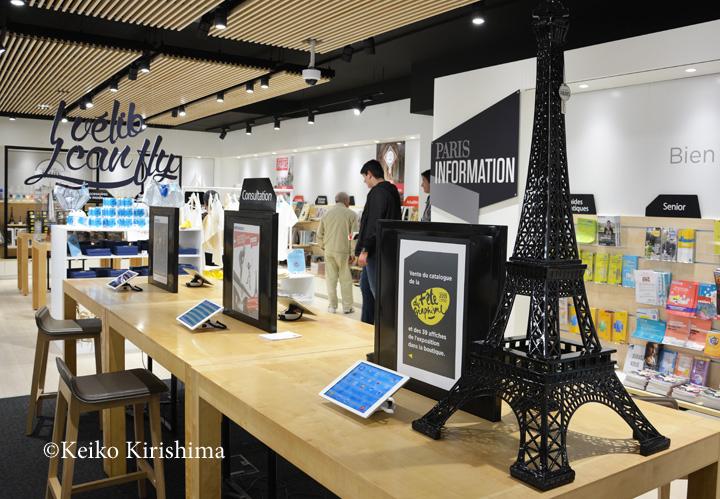 Paris-Rendez-Vous.jpg