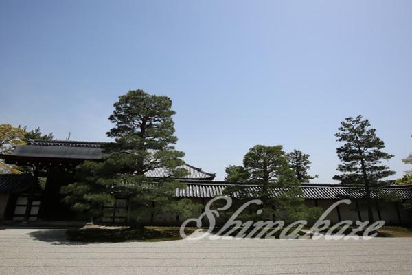 柊家別館 嵐山観光
