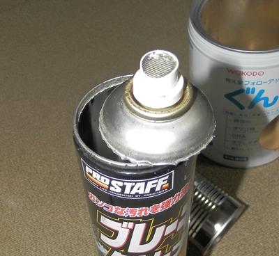 パーツクリーナーは缶切で簡単に穴が空きます