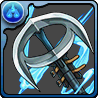 リノア 円月輪 武器