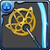 ユウナ ロッド 武器