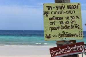 beach-886778_1280.jpg