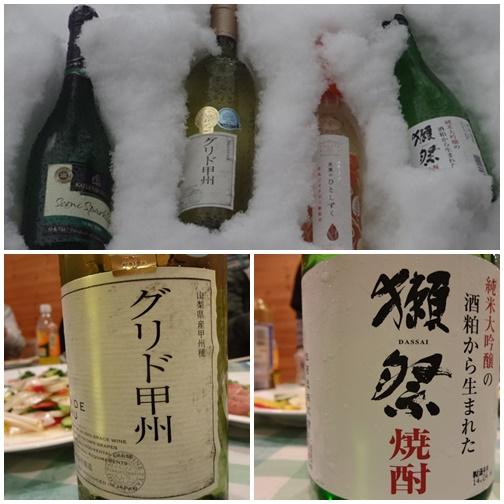 20140110 お酒の一部