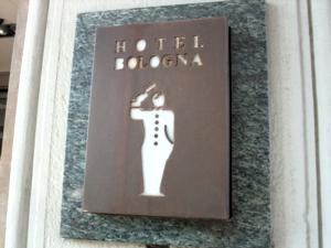 メストレ02ホテルボローニャ