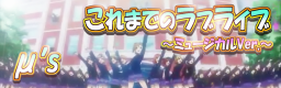 banner_20150102165725450.png