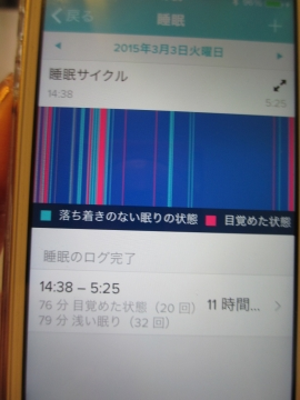 IMG_3553_2015031705332328f.jpg