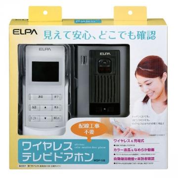 elpa02.jpg