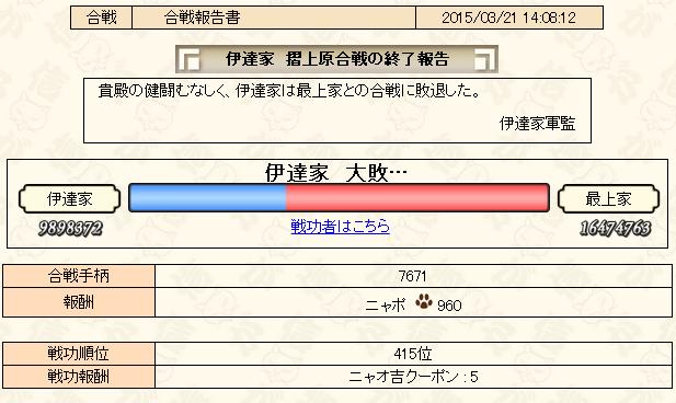 1b51b0b61fac61ec6487d28591fa8e7a[1]