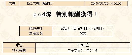 4569c40b13e0a9ff17f04657c2d202d0[1]