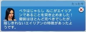 スクリーンショット 2015-05-17 1 (2)