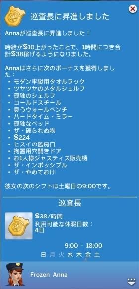 スクリーンショット 2015-05-10 )