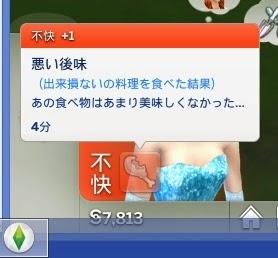 blog_import_5524a5c90746e.jpg
