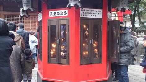 お千代保稲荷神社