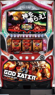 god-eater2.png