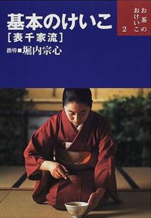 150301-2.jpg
