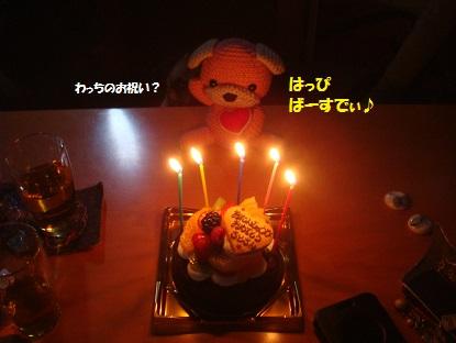 DSC03145_201502150256160cd.jpg