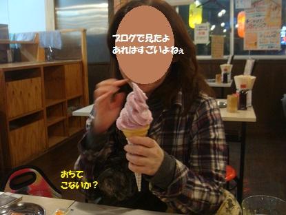 DSC04274_20150417191851249.jpg