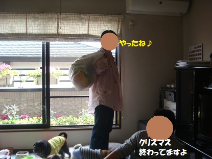 DSC04498_20150427204748872.jpg