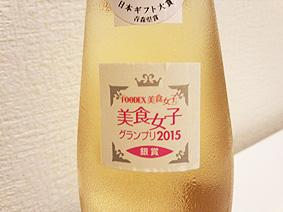 美食女子20150818