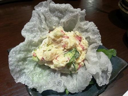 「芋蔵」のポテトサラダ