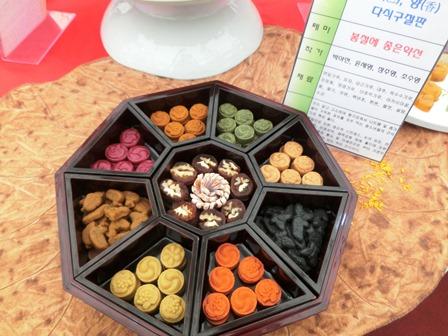 漢方文化祝祭20150418