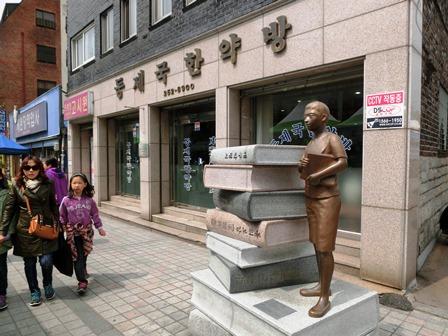 漢方文化祝祭20150418⑲