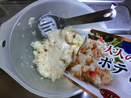 モランボン「大人のポテトサラダの素」④
