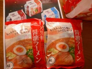 大黒軒醤油ラーメン5