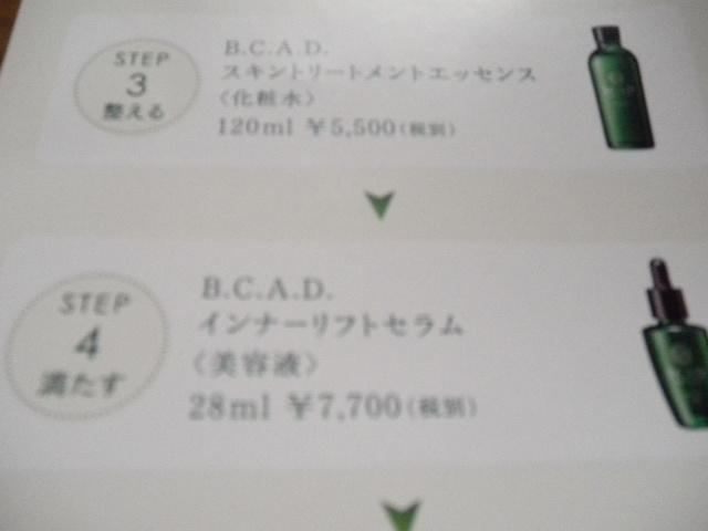 P3281222.jpg