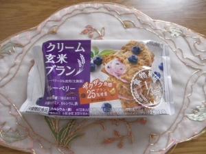 クリーム玄米ブラン1
