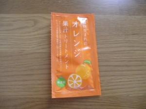 オレンジの力3