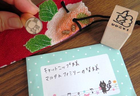 7)にゃんこハンコふたつ