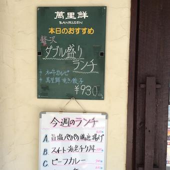 IMG_112071.jpg