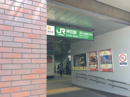 IMG_112458.jpg