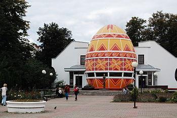 pysanka museum