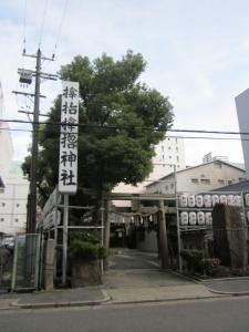 サムハラ神社 (3)