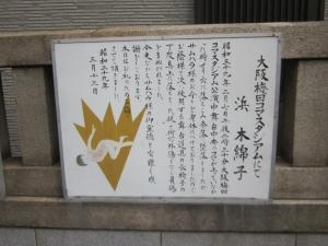 サムハラ神社 (7)