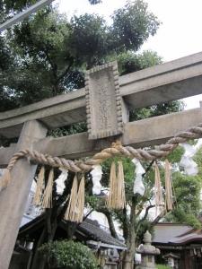 サムハラ神社 (11)